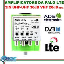 AMPLIFICATORE DA PALO LTE RTV UHF+UHF 30dB E VHF 20dB REGOLABILE LTE AMD 3-RV