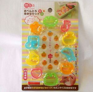 Lunch-Box-Bento-TORUNE-Deco-Ham-Cheese-Vegetable-Mold-Cutter-DIY-Made-In-JAPAN