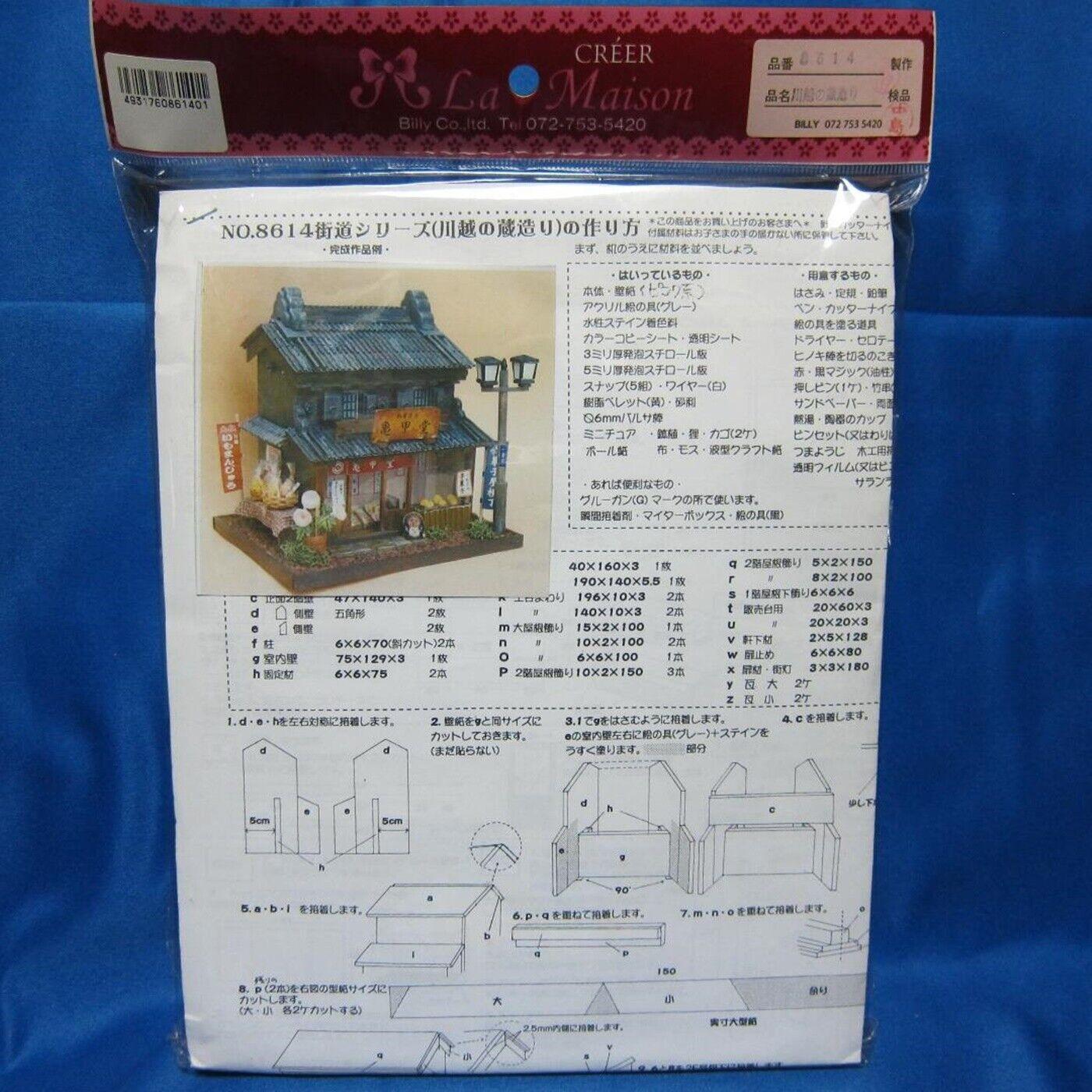 marcas en línea venta barata Billy Hecho a Mano Muñeca Casa Kit nostalgia Kawagoe's Kawagoe's Kawagoe's Collection edificio 8614 F S  barato y de alta calidad