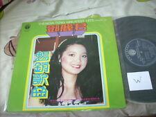 a941981 Teresa Teng Malaysia Life LP 鄧麗君 暢銷歌集 三 (W)