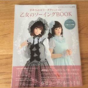 Otome-no-sewing-handmade-dress-pattern-magazine-lolita-fashion-Harajuku