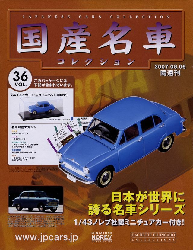 [BOOK+MODEL] Japanese Cars Collection  36 Toyota Toyopet Corona ST10 1/43 Norev