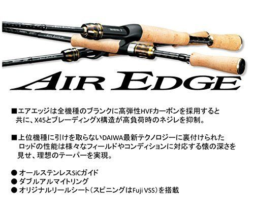 Daiwa Air Edge 722MHB Baitcasting Rod For For For Bass Game Fishing aa5e3a