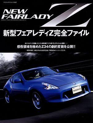 JDM Fairlady Z S-tune emblem 300zx 350z 370z z33 z32 240z nismo