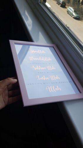Alhamdulillah SubhanAllah InshaAllah /& Allah Foil Print Wall Art Bismillah