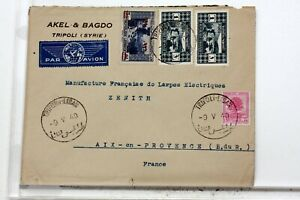 WW2-TRIPOLI-LIBAN-SYRIE-FRANCE-AIX-LETTRE-ENVELOPPE-COVER-VB680