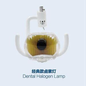 Dental-Automatic-Halogen-Lamp-Plastic-for-Dental-Unit-Chair-joy