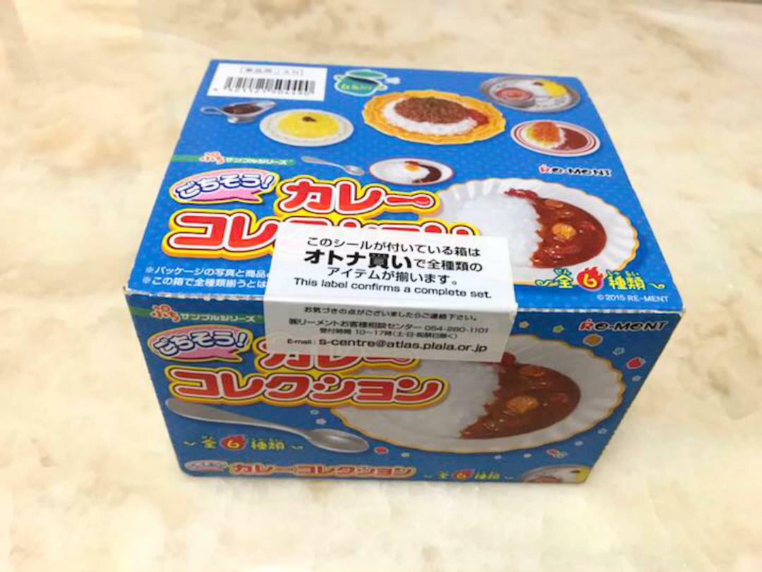 Re-ment Miniature Food Sample Figure Curry Collection Box Adult buying Doll