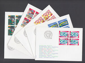 Switzerland-Mi-1571-1596-1996-issues-4-complete-sets-in-blocks-of-4-on-14-FDCs