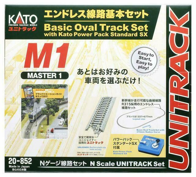 Kato 20-853 M2 Basic Oval and Siding with Kato Power Pack