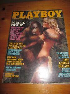 Vintage-Playboy-Magazine-featuring-Bo-Derek-September-1981