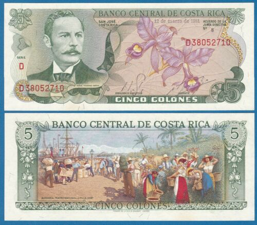 P-236d Costa Rica 5 Colones P 236 d 1981 UNC Low Shipping Combine FREE!