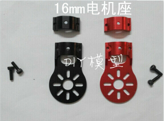 DIY Aluminum Alloy Motor Mount (4pcs lot) for 18mm 16mm 12mm Carbon Fiber