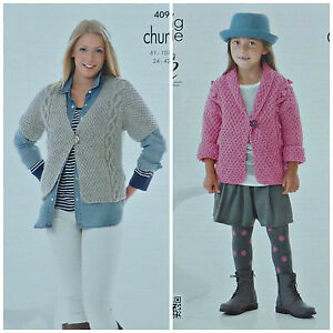3b222aeb0 KNITTING PATTERN Ladies Girls Short Sleeve Cable Cardigan Jacket ...
