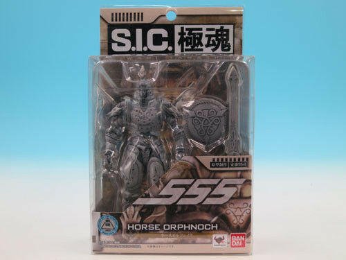 FROM JAPAN S.I.C Kiwami Damashii Kamen Rider 555 Horse Orphnoch Action Fig...