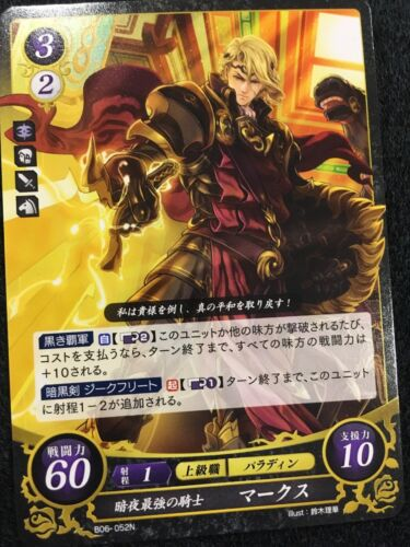 Fire Emblem 0 Cipher Fates Trading Card Game TCG Xander Marks B06-052N Nohr/'s