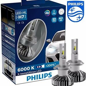 philips h7 led x treme ultinon led car headlight bulbs 6000k 200 12v 12985bwx2 ebay. Black Bedroom Furniture Sets. Home Design Ideas