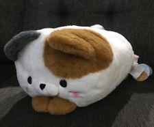 Neko atsume Oreiller Coussin Vol 3 Sunny tobimike-San 38 cm