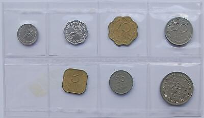 100% True 01 Sri Lanka 1 50 10 2 5 1 Rupee Cents 25