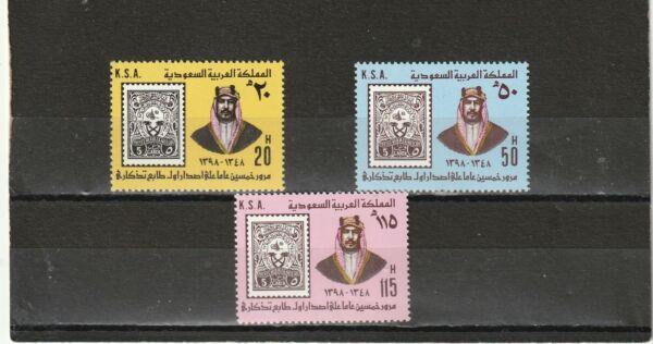 Belle A90-arabie Saoudite-sg1220-1222 Neuf Sans Charnière 1979 50th Anniv 1st Commem Timbre Question