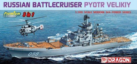 Dragon 1 700 Russian Navy Pyotr Veliky Battleship WWII Ship  Model Kit 7074