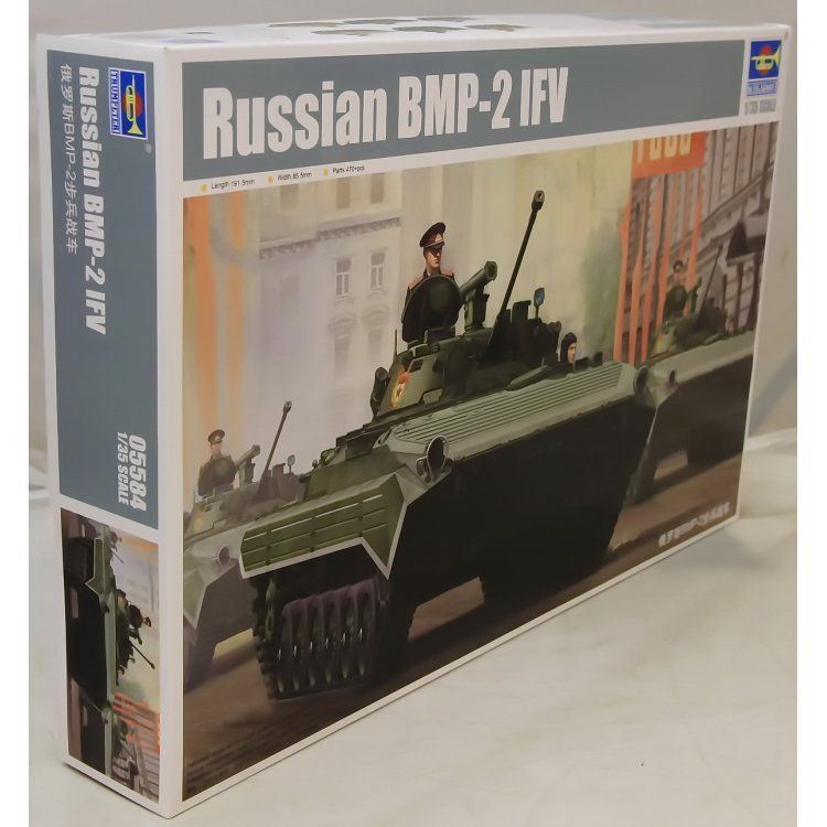 Trumpeter 1 35 05584  Russian BMP-2IFV Model Military Kit
