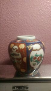 "Vintage Hand Painted Japanese Gold Imari Lidded Ginger Jar Bowl 4"" No Lid"