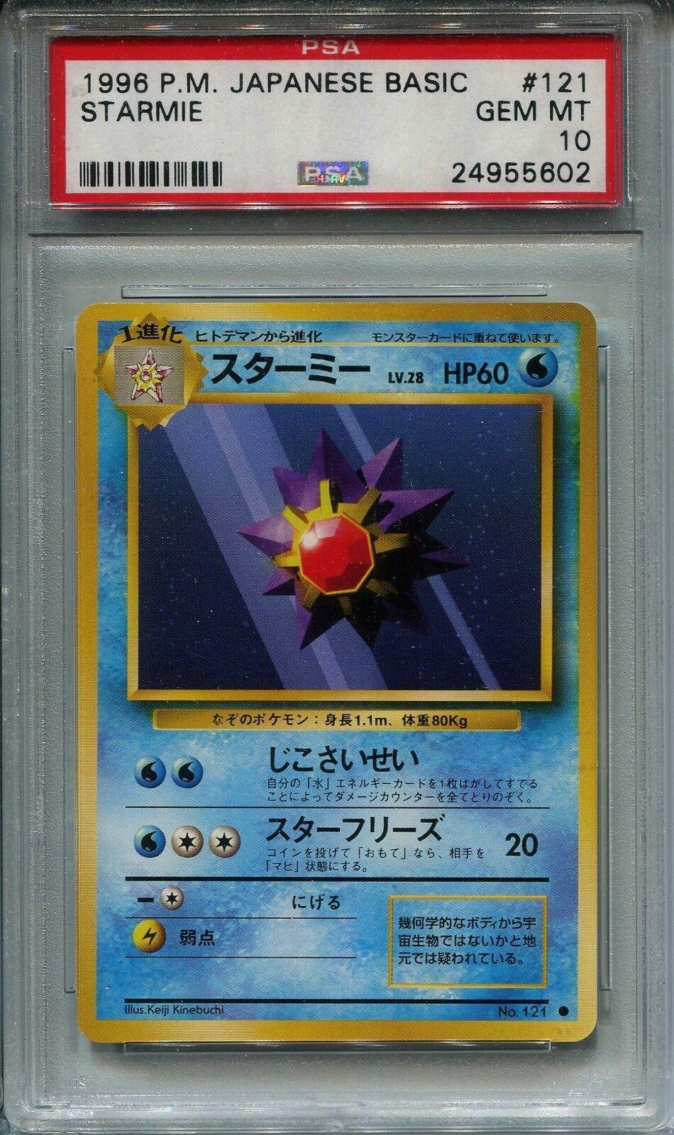 Pokemon 1996 japanischen basisbeschreibung starmie psa - juwel mint 10 kostenlose lieferung