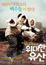 "KOREAN MOVIE ""Greatest Expectations"" DVD/ENG SUBTITLE/REGION 3/ KOREAN FILM"