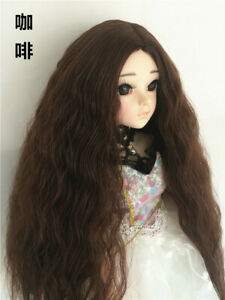 SD Super Dollfie BJD Ball-jointed Doll Grey Gradient Pink Long Curly Wig Hair