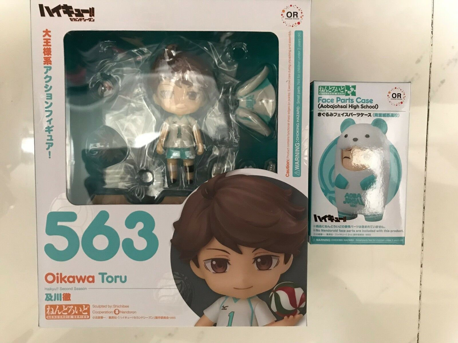 NENDgoldID, GSC, orange red, HAIKYU   OIKAWA TORU & PLUS