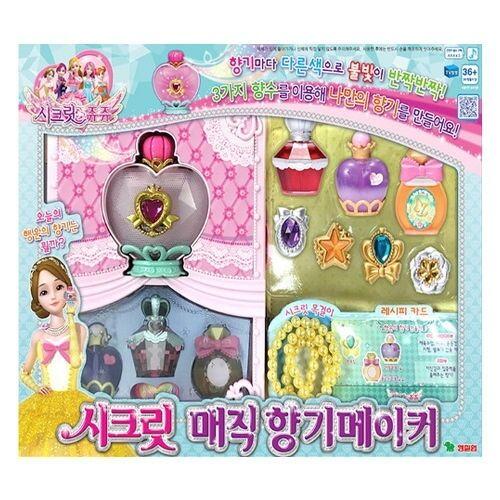 Youngtoys Secret JOUJU Secret Magic Fragrance Maker