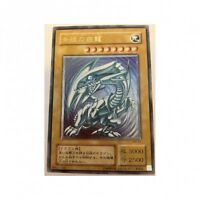 70162 REG Blue-Eyes White Dragon Relief Rare Ultimate Rare SM-51 yu-gi-oh OCG