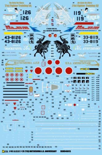 DXM decal 1//48 JASDF F-2B Viper Zero 21st SQ Anniversary