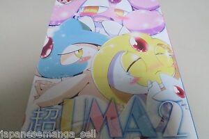 AgréAble Pokemon Doujinshi Azelf X Uxie X Mesprit (b5 52pages) Affilage Uma #2 Furry Qualité SupéRieure (En)