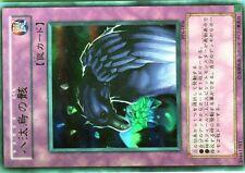 Ω YUGIOH CARTE NEUVE Ω ULTRA RARE N° PP6-006 Corpse of Yata-garasu