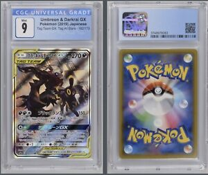 Pokémon Umbreon & Darkrai GX 182/173 CGC 9 Mint 2019 Tag Team Japanese