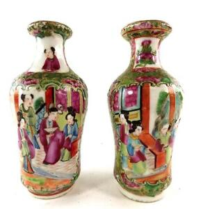 TWO-ANTIQUE-CHINESE-CANTON-FAMILLE-ROSE-PORCELAIN-VASES-QING-DYNASTY