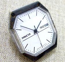 RAKETA OCTAGON 2628.H Day Date Vintage 70s Soviet Russian Mens Mechanical Watch