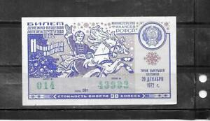 RUSSIA-RUSSIIAN-LOTTO-TICKET-1972-OLD-VINTAGE-VF-CIRCULATED-30-KOPEK-NOTE-BILL