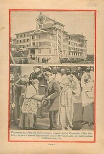 "Pavillon de l'Indochine Vietnam Cité Universaire à Paris 1930 ILLUSTRATION - France - Commentaires du vendeur : ""OCCASION"" - France"