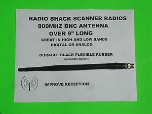 800 mhz scanner radio antenna for radio shack digital. Black Bedroom Furniture Sets. Home Design Ideas