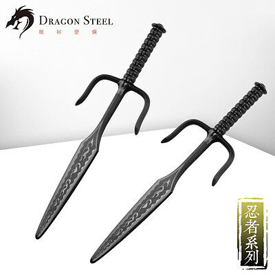 Dragon Steel Sai -Flame(Pair) S-006 Plastic Training weapon