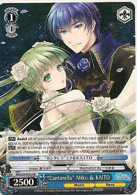 4x Sakura /& Kero Weiss Schwarz Promo TCG Card