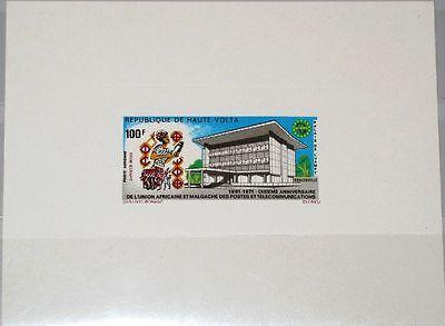 Burkina Faso Afrika Schneidig Upper Volta Obervolta 1971 354 C97 Deluxe Uampt Post Union Gebäude Mnh Ohne RüCkgabe