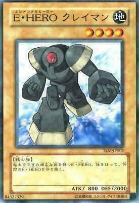 TLM-JP003 Common Japan Elemental HERO Clayman Yu-Gi-Oh!