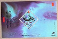 Macau Macao 2012 Lunar New Year of Dragon S/S