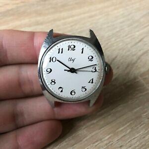 Watch Svet 2609.HA Vintage Wristwatch Rare USSR Soviet Russia SSSR