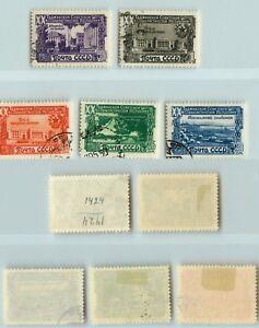 La-Russie-URSS-1949-SC-1420-1424-utilisee-rtb362