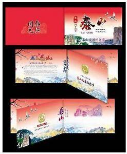China 2019 5 Yuan Mount Tai With Folder (UNC) 2019年 世界文化和自然遗产 泰山纪念币5元 异形 卡册